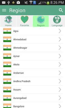 Indian All news paper screenshot 1