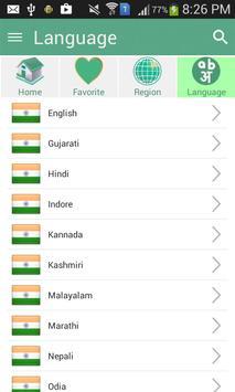 Indian All news paper screenshot 2