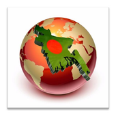 Bangladesh Map/ GPS icon
