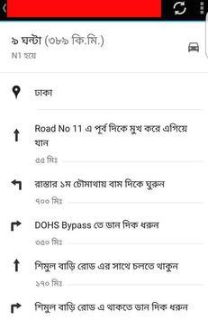 Bangladesh Map/ GPS apk screenshot
