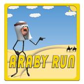 Araby run in ssahara icon