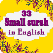 33 Small Surah Of The Quran in english icon