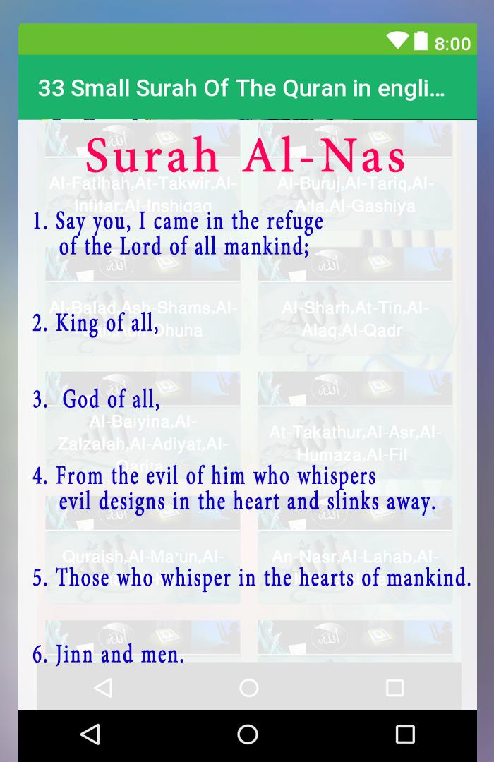 33 Small Surah Of The Quran in english for Android - APK