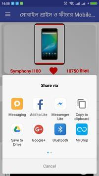 মোবাইল প্রাইস ও ফীচার Mobile Price BD screenshot 5