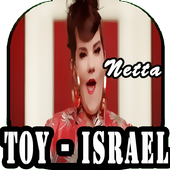 Netta - TOY - Israel icon