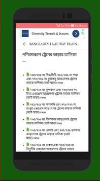 Bangladesh Railway - BD Live Train Status screenshot 3