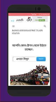 Bangladesh Railway - BD Live Train Status poster