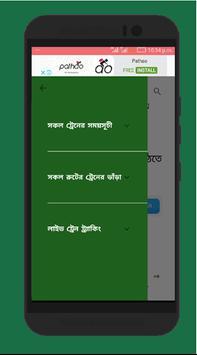 Bangladesh Railway - BD Live Train Status screenshot 1