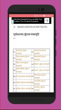Bangladesh Railway - BD Live Train Status screenshot 2