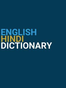 English : Hindi Dictionary screenshot 5