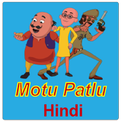 Motu Patlu Videos Hindi icon