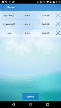 Water House apk screenshot