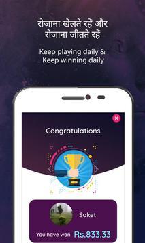 JusPlay - Live Trivia Show स्क्रीनशॉट 5