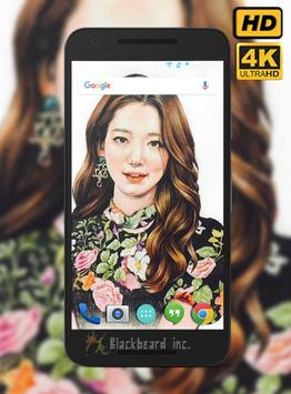 Park Shin Hye Fans Wallpaper screenshot 1