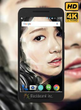 Park Shin Hye Fans Wallpaper screenshot 2