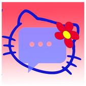 Transparan Cute BM icon