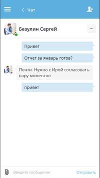 Neaktor screenshot 3