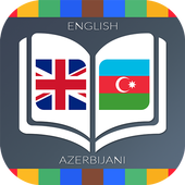 English to Azerbaijani Dictionary icon