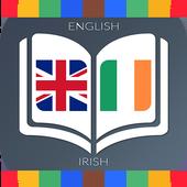 English to Irish Dictionary icon