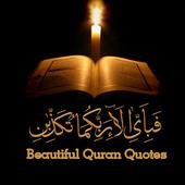 beautiful quran quotes icon