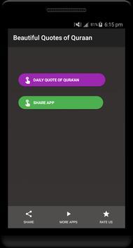 beautiful quran quotes poster