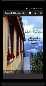 beautiful quran quotes screenshot 1