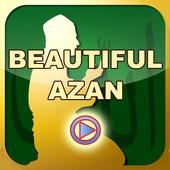 Beautiful Azan  My Prayers icon