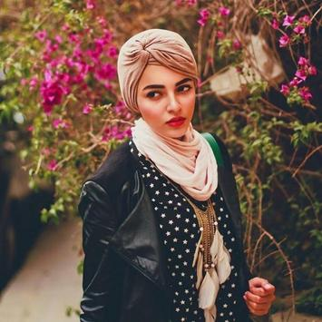 Beautiful Turban Hijab Ideas screenshot 3