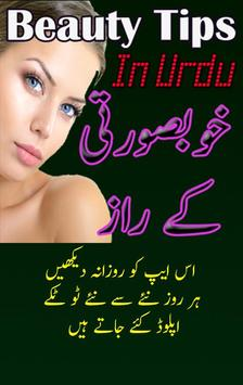 Beauty Tips Urdu poster