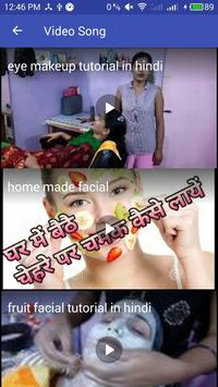 Beauty Parlour Course Videos screenshot 1