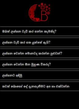 1 Schermata Sinhala Beauty Tips
