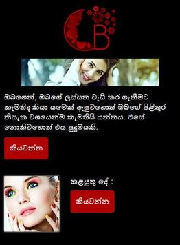 2 Schermata Sinhala Beauty Tips