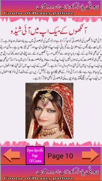 Beauty Parlour Makeup Urdu screenshot 4
