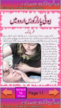 Beauty Parlour Makeup Urdu screenshot 5