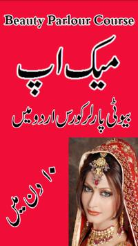 Beauty Parlour Makeup Urdu poster
