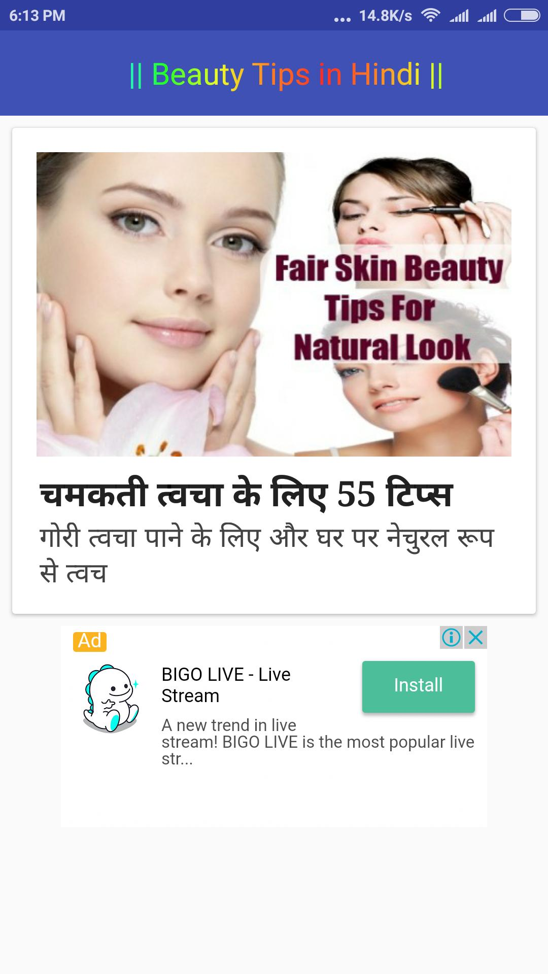 Beauty Tips By Trisha In English Hindi Marathi For Android