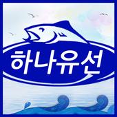 하나유선 icon