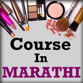 Beauty Parlour Course in MARATHI - Learn Parlor icon
