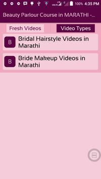 Beauty Parlour Course in MARATHI - Learn Parlor screenshot 2