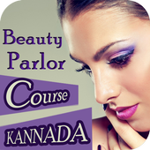 Beauty Parlour Course KANNADA - Parlor Training icon