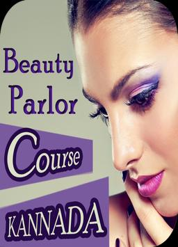 Beauty Parlour Course KANNADA - Parlor Training poster