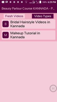 Beauty Parlour Course KANNADA - Parlor Training screenshot 2