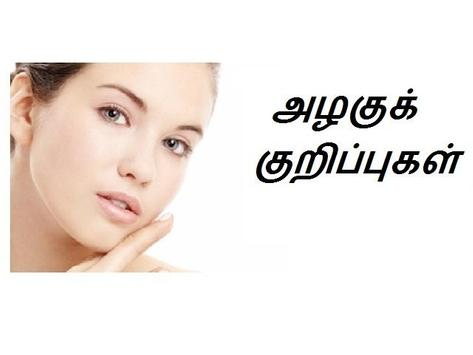 Natural Beauty Tips in Tamil poster