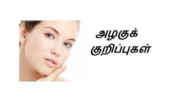 Natural Beauty Tips in Tamil screenshot 1