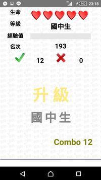 審美學園 screenshot 3