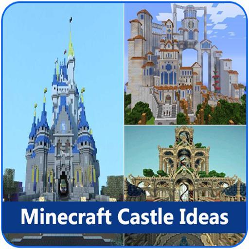 Minecraft城堡的想法