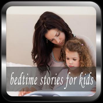 bedtime story for kids COMPLET screenshot 1