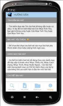 Karaoke Top screenshot 5