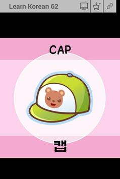 Learn Korean Vocabulary screenshot 4
