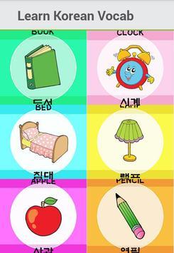 Learn Korean Vocabulary screenshot 1
